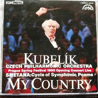 コロンビア(Columbia)のスメタナ 連作交響詩『わが祖国』ラファエルクーベリック CD(クラシック)