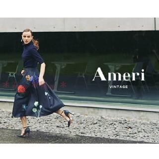 Ameri VINTAGE - AMERI VINTAGE*AMANDA FLARE SKIRT