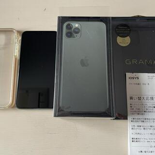 iPhone - 新同 iPhone 11 Pro Max ミッドナイトグリーン 256G 香港版