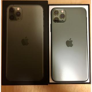 Apple - iPhone 11pro max 256gb