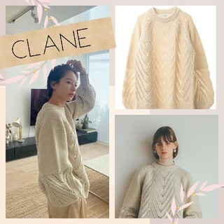 STUDIOUS - CLANE OPENWORK CABLE KNIT クラネ