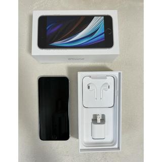 iPhone - iPhone SE第二世代(SE2)128GB  ホワイト  SIMフリー