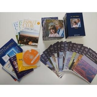 エスプリ(Esprit)のスピードラーニング 英語 初級 1巻~17巻 CD テキスト(CDブック)
