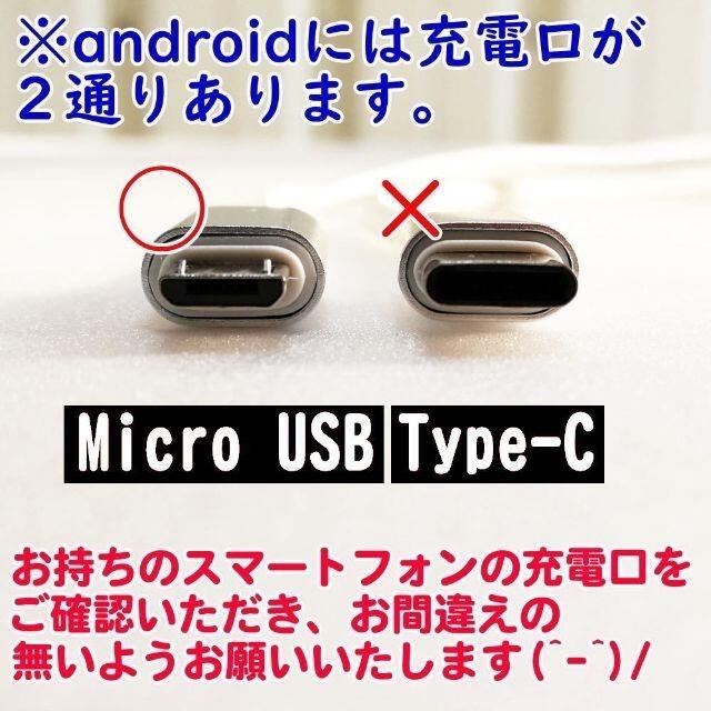 ANDROID(アンドロイド)のmicroUSBケーブル 2m シルバーとピンクセット アンドロイド PS4  スマホ/家電/カメラのスマートフォン/携帯電話(バッテリー/充電器)の商品写真