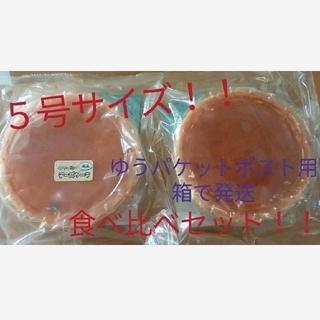 大阪前田製菓 ケーキ食べ比べセット(チーズケーキ&黒豆クリーミーチーズケーキ)