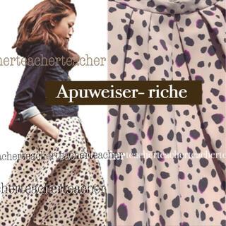 アプワイザーリッシェ(Apuweiser-riche)の春物 可愛い ふんわりスカート レオパード ベージュ ラズベリー ピンク タック(ひざ丈スカート)