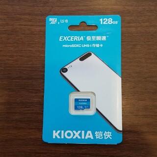 トウシバ(東芝)のキオクシア(旧東芝)マイクロSDカード 128GB(その他)