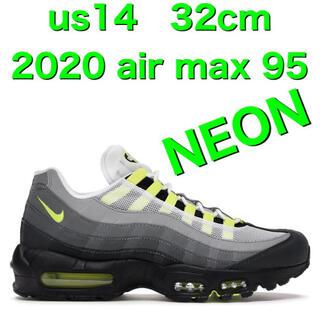 NIKE air max 95 NEON 爆レアサイズ 32cm us14(スニーカー)