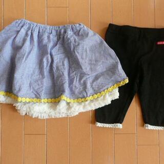 ムージョンジョン(mou jon jon)のムージョンジョンスカートとレギンスのセット100-110(その他)