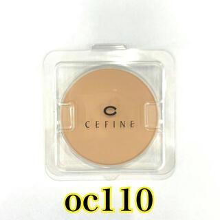 セフィーヌ(CEFINE)のセフィーヌシルクウェットパウダー OC110 ♡(ファンデーション)