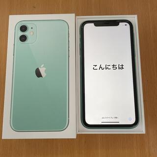 iPhone - iPhone 11 グリーン 64GB simフリー