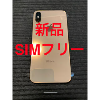iPhone - iphonexs 64gb simフリー gold