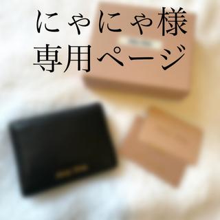 miumiu - miumiu マドラス