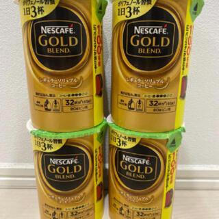 Nestle - インスタントコーヒー ネスカフェ ゴールドブレンド エコ&システムパック