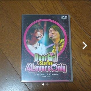 Dear Girl -Stories- 4LoversOnly DVD