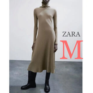 ZARA - 【新品・未使用】ZARA リブ編み ワンピース  M