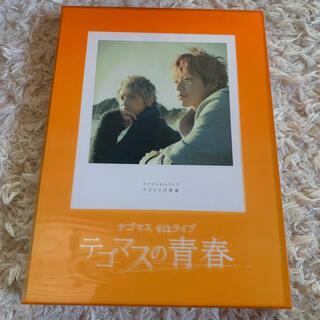テゴマス 4th ライブ テゴマスの青春(初回盤) DVD NEWS 手越 増田(ミュージック)