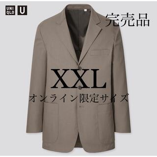 UNIQLO - UNIQLO U 2021ss リラックスフィットテーラードジャケット