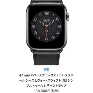 Apple Watch - #AppleWatch #HERMES #44 #ブラック #時計 #レザー