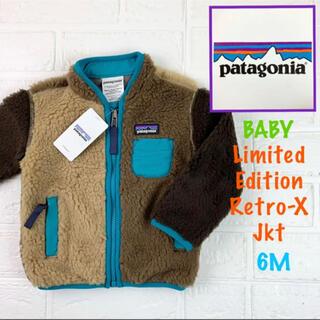 patagonia - Patagonia パタゴニア 新品 ベビー レトロX ジャケット アウター