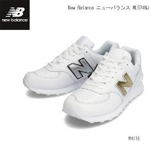 New Balance - ニューバランス ml574nj ホワイト シューズ 新品 スニーカー