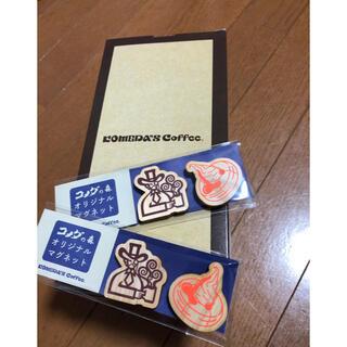 コメダ珈琲 福袋2021 コーヒードリッパー3点セットとマグネット2セット(調理道具/製菓道具)