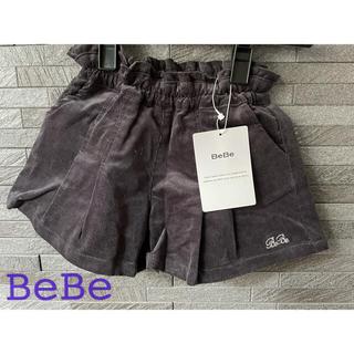 BeBe - bebe ショートパンツ 100