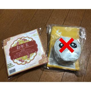 シセイドウ(SHISEIDO (資生堂))の資生堂 ノベルティ エコバッグ 風呂敷 タオル 3点セット 新品(エコバッグ)