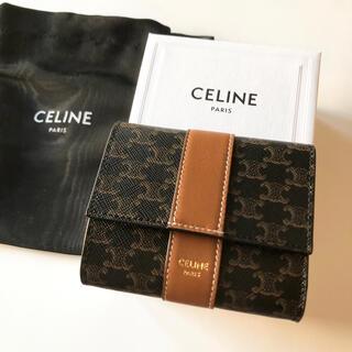 celine - 【新品】セリーヌ トリフォールドウォレット トリオンフキャンバス 三つ折り財布