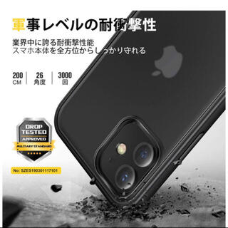 iPhone -  iPhone12/ 12proケース【新品.Amazon高評価品】