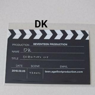 セブンティーン(SEVENTEEN)のSEVENTEEN DIRECTOR'S CUT ビジネスカード ドギョム(シングルカード)
