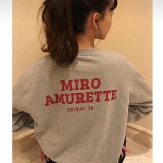 who's who Chico - miro amurette スウェット