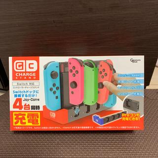 Nintendo Switch - 任天堂Switch コントローラーチャージスタンド
