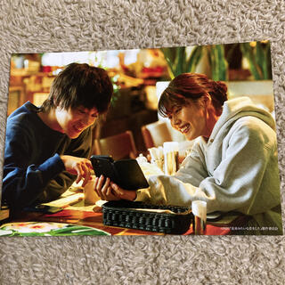 花束みたいな恋をした ポストカード