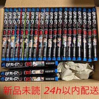 【新品未読】鬼滅の刃 全巻セット(1-23巻)