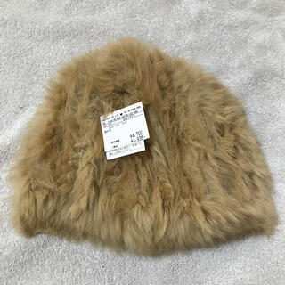 エルディーエス(LDS)のLDS エルディーエス ラビットファー 帽子 新品未使用(ニット帽/ビーニー)