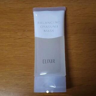 ELIXIR - エリクシールルフレ バランシングおやすみマスク 90g