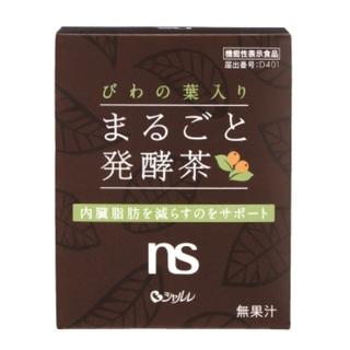 シャルレ(シャルレ)のびわの葉入りまるごと発酵茶(健康茶)