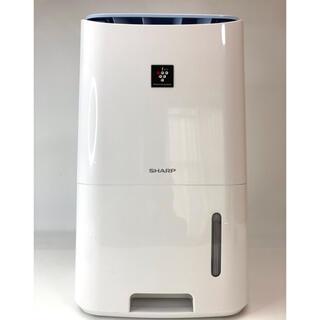 SHARP - ⭐︎美品⭐︎SHARP CV-G71-W 除湿機 衣類乾燥機