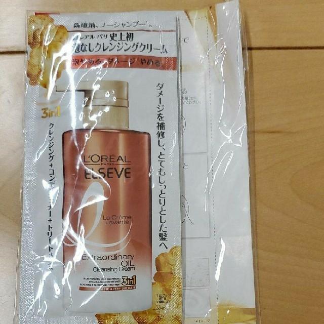 Obagi(オバジ)のObagi  BIODERMA ロレアル 化粧品下地 保湿美容液 メイク落とし コスメ/美容のスキンケア/基礎化粧品(クレンジング/メイク落とし)の商品写真