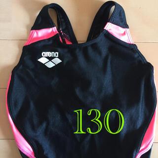 アリーナ(arena)の競泳用水着 130(水着)