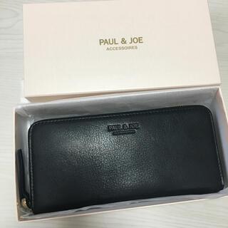 ポールアンドジョー(PAUL & JOE)の新品 ポール&ジョー 財布 牛革 ブラック(財布)