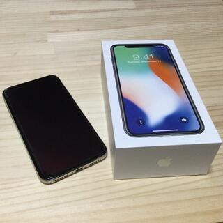 iPhone x  Silver  256GB SIMフリー
