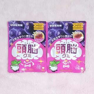 ユーハミカクトウ(UHA味覚糖)の大阪大学ワニ博士の頭脳グミ コンセントレイトグレープ味 セット(菓子/デザート)