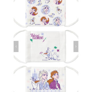 Disney - ディズニーガーゼマスク3枚