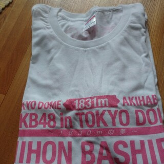 AKB48in TOKYO  DOME ~1830mの夢~Tシャツピンク未使用