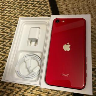 Apple - アイホンSE第二世代64GB