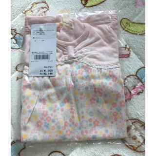 クーラクール(coeur a coeur)の新品 クーラクール 半袖Tシャツ 100(Tシャツ/カットソー)