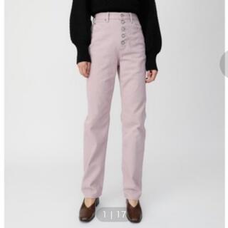 moussy - MOUSSY front button color pants