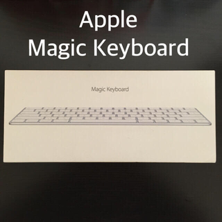 Apple - Apple Magic Keyboard